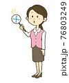 バツの札を持つ制服姿の女性のイラスト 76803249