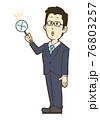 バツの札を持つ笑スーツの男性のイラスト 76803257