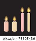 candle flame set Cartoon on the dark 76805439