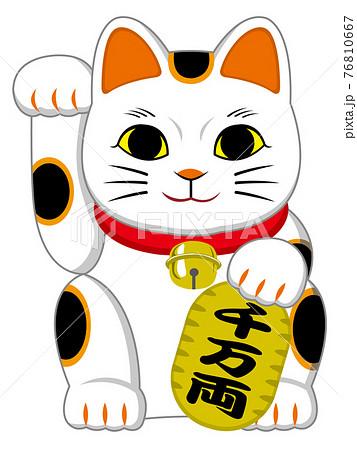 招き猫(千万両) 76810667