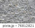 石の壁 76812821