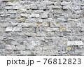 石の壁 76812823