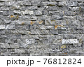 石の壁 76812824