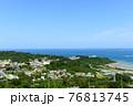 沖縄の綺麗な風景 76813745