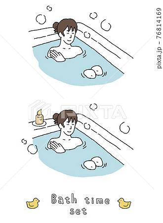 入浴する女性のイラストレーションセット 76814169