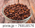 Ready roasted arabica coffee beans in glass bowl 76818576