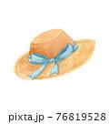 手描き水彩|麦わら帽子のイラスト 76819528