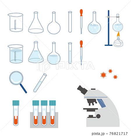 医療や実験のイラストセット素材 76821717