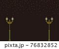 夜空と星とレトロな街灯のイラスト 76832852