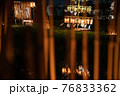 ヨシの光と湖|西の湖ヨシ灯り展 76833362