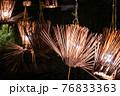 ヨシの光と湖 西の湖ヨシ灯り展 76833363