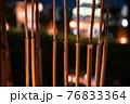 ヨシの光と湖|西の湖ヨシ灯り展 76833364