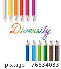 多様性をコンセプトとしたイラスト 76834033