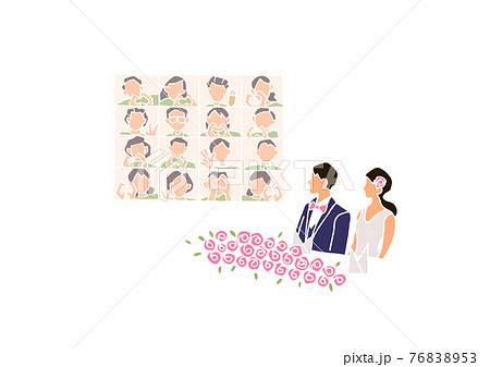 リモート結婚式 76838953
