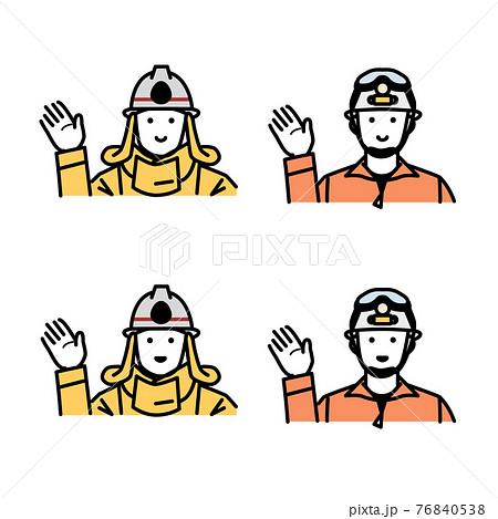 案内する消防士さんイラスト素材 76840538