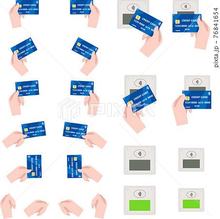 イラスト素材: クレジットカート タッチ決済 電子決済 76841654