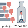People show Thumbs down dislike for depressed and sad man in a big bottle of alcohol drink. Alcoholic addicted to Flat style concept vector illustration on white vector 76842303