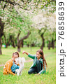 Two little kids on picnic in the park 76858639
