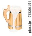 Beer mug isolated on white background 76860154