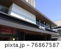 飯田橋駅リニューアル 76867587
