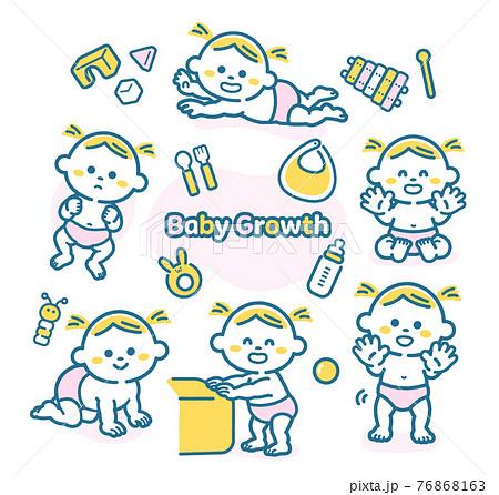 赤ちゃんポーズセット 76868163