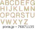 アルファベット花文字赤系 76871135