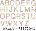 アルファベット花文字 76872041