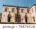 Facade of the Sponets Palace in Dubrovnik, Croatia 76874516