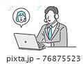 デジタルサービスを提供するビジネスパーソンのイメージイラスト素材 76875523