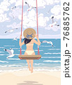 Young Woman in Straw Hat Swinging on Swing 76885762