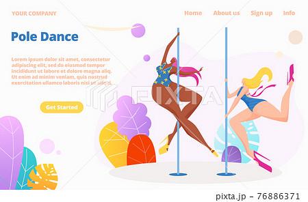 Pole woman dance web banner concept, female character strip dancing, plastic training girl flat vector illustration, network site. 76886371