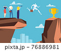 Artificial intelligence businessman character robot jumping chasm rock, office company algorithm win cup flat vector illustration. 76886981