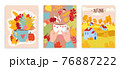 Autumn weather mood card set, cozy decorative greeting postcard, orange forest landscape flat vector illustration, isolated on white. 76887222