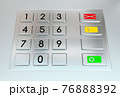 Atm machine keypad with numbers 3D illustration 76888392