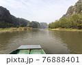 tourist destination near Ninh Binh, Vietnam 76888401