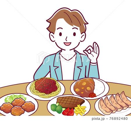 バイキンで食事をする人 76892480
