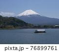 富士山 76899761