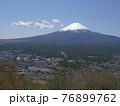 富士山 76899762