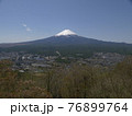 富士山 76899764