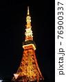 夜の東京タワー 76900337