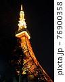 夜の東京タワー 76900358