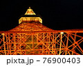 真下から見上げた夜の東京タワー 76900403
