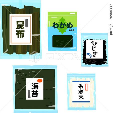 海藻の乾物のイラストセット 76906337