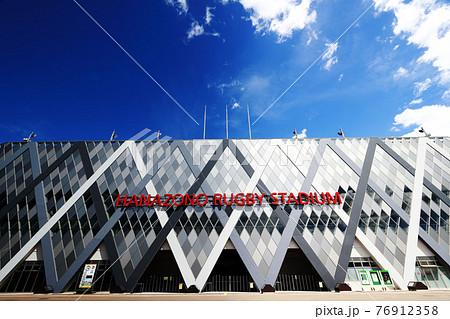 東大阪市花園ラグビー場 76912358