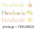 ハンドメイド ロゴと飾り素材 76918620