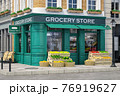 Grocery store shop in vintage style with fruit and vegetables crates on the street. 76919627