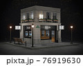 Bank branch office building at night. 76919630