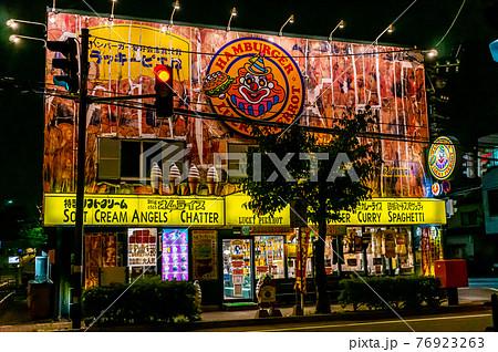 夜の街に光るラッキーピエロの看板 76923263