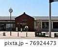 喜多方駅 76924473