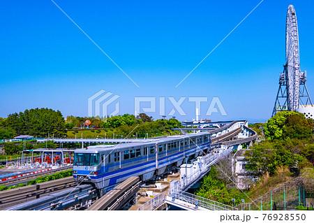 大阪モノレール 76928550